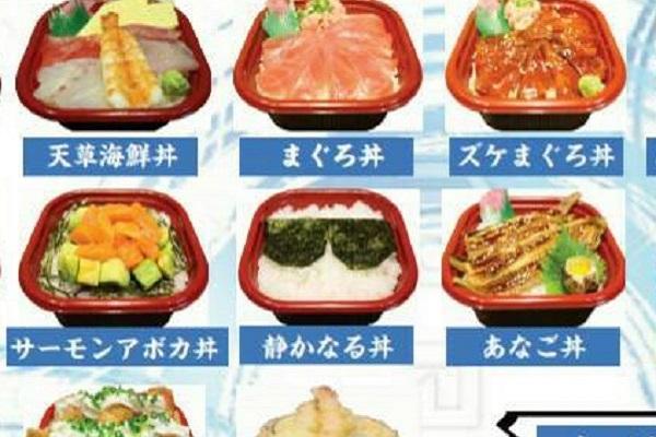 思わず二度見!熊本の寿司店が出す「静かなる丼」が話題