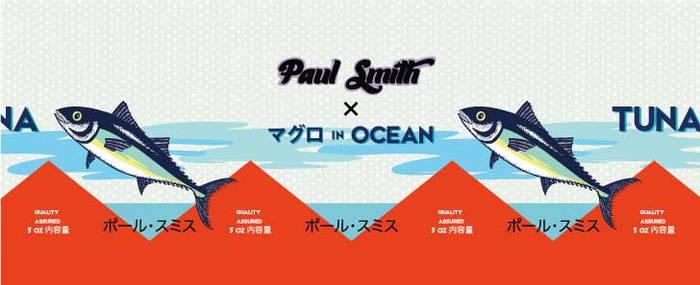 ポール・スミスが新作イベントでマグロ寿司を振舞う