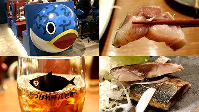 サバ料理を味わい尽くす!とろさば料理専門店「SABAR+ 大阪京橋店」