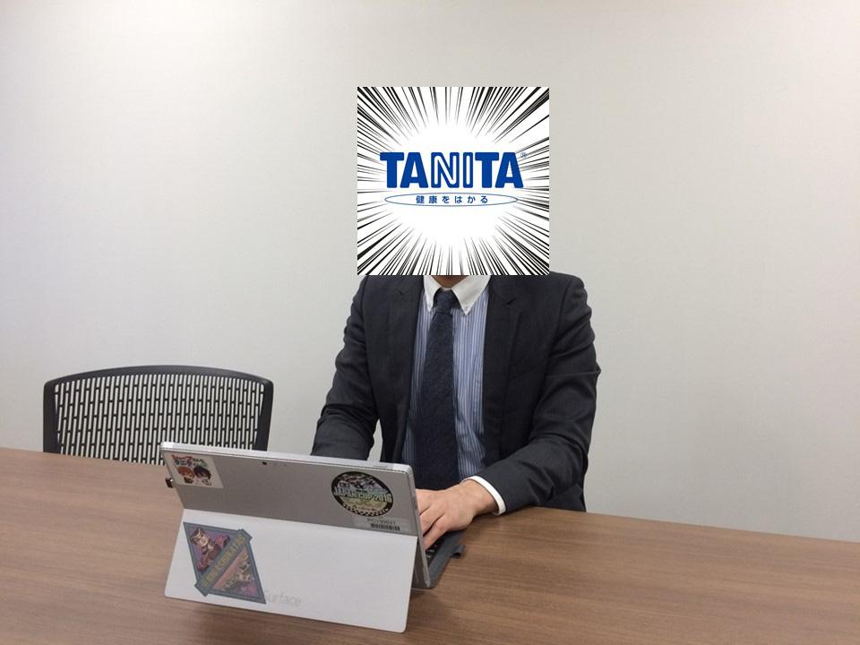 タニタのTwitterの中の人に月曜日が憂鬱にならない方法を聞いてみた