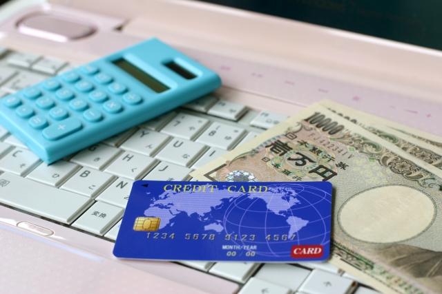 クレジットカードに加盟していながら利用できない飲食店の大罪とは何か?