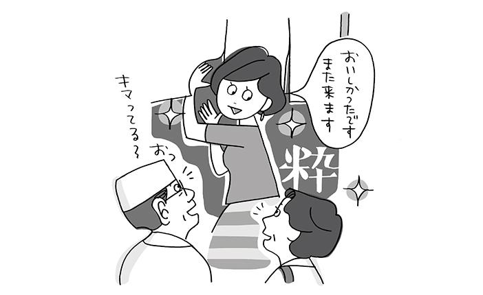 【カウンター寿司入門】注文の順番にも基本あり!寿司の粋な食べ方