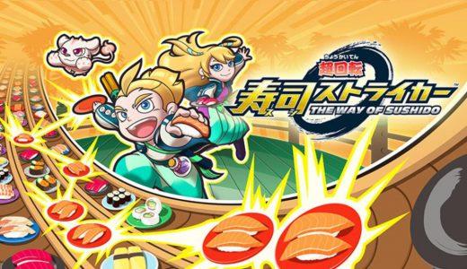 <鮨ゲーム特集>3DS新作から無料で遊べるスマホアプリまで!