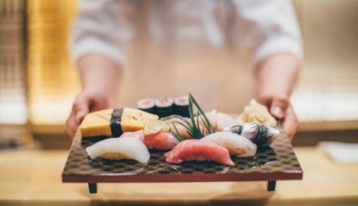「寿司屋の修行」の今。「信用」を得るための10年か「効率」を重視した1年か