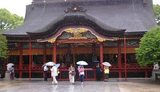 Rainy Season (Tsuyu)