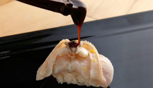平成江戸前鮨の名店『すし匠』の魅力を徹底解剖! 予約困難なのには理由があった
