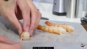 <動画 Movie>自宅で作れる「鯉のお寿司」が可愛い How to make adorable Koi fish Sushi