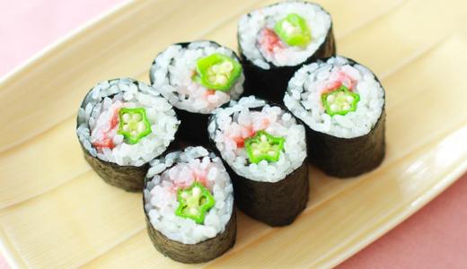 旬の夏野菜「オクラ」は、巻き寿司にしてもおいしいんです