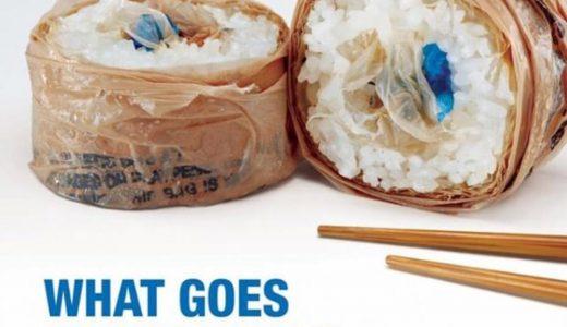 環境団体がユニークな「寿司の広告」…海洋汚染の実態を伝えるため