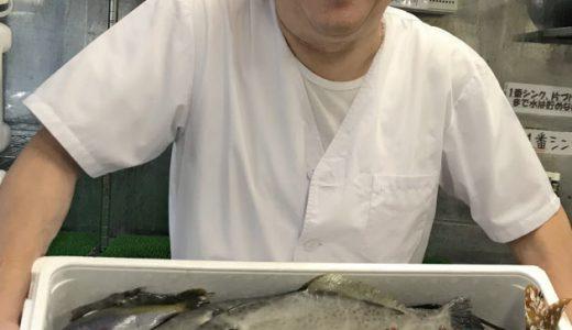 やっかいもの「未利用魚」に光 アイゴやウツボ