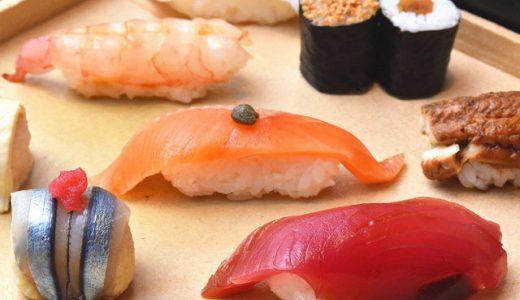 こんな寿司は初めて!もはや研究所のような個性派寿司店をご紹介