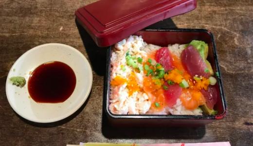 「アメリカのくら寿司」ローカルメニューBEST3