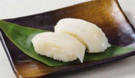 ハライチ澤部、千鳥・ノブが寿司屋に行って「寿司職人がちょっとやりづらそうだった」と明かす「イカ二貫!」