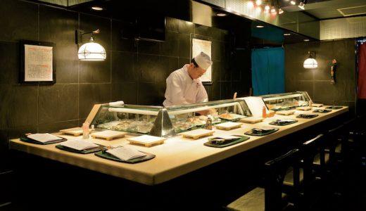 【新橋 第三春美鮨 】楽しく美味しく、ためになる。鮨博士の名物レッスン