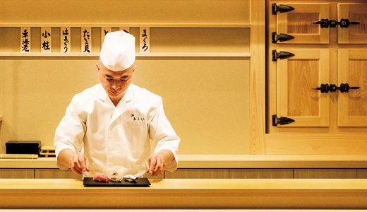 【銀座 / 鮨 あらい】江戸前を「自分らしく」出す、新しい世代の銀座寿司