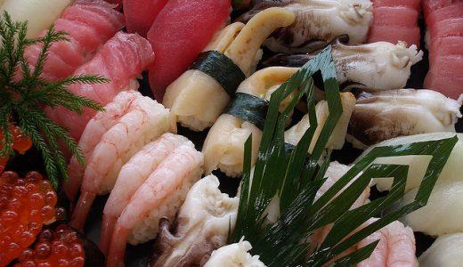 「寿司」と「鮨」の違い、知ってる?