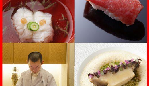 「ミシュランガイド東京2019」発表|星付き飲食店230軒で世界一! おにぎり店も初掲載