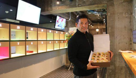 """サービス自動化で""""ほぼ""""無人を実現。寿司ブリトー専門店『beeat』の全貌"""