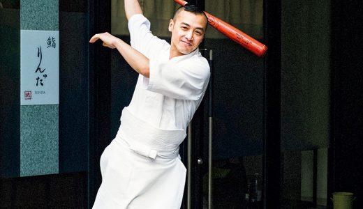 【中目黒 / 鮨 りんだ】寿司屋の粋はそのままに、らしからぬ柔らかな雰囲気