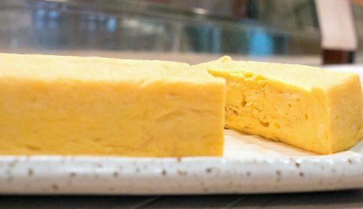 定番の玉子焼きがもっと美味しく!寿司屋の大将に聞いた「究極の玉子焼き」の作り方