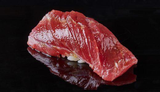 「㐂寿司」のマグロは美しい。