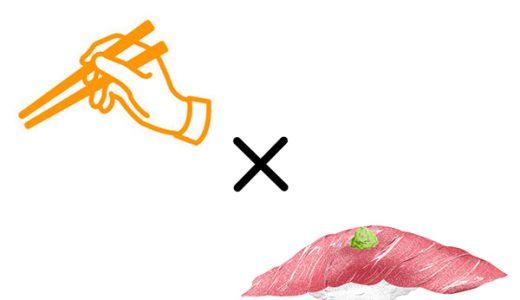 お鮨屋さんランキングも激変!食べログアルゴリズム変更の影響