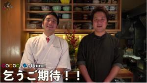【神業】和食のプロが魅せる!お寿司の握りのこだわりと技!-イカの切り付け・炙り・湯引き編- SUSH…