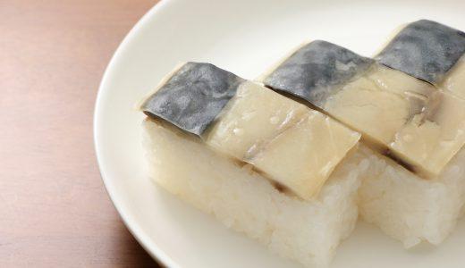 バッテラ、鯖寿司とどう違う?【SUSHI TIMES ORIGINALS】