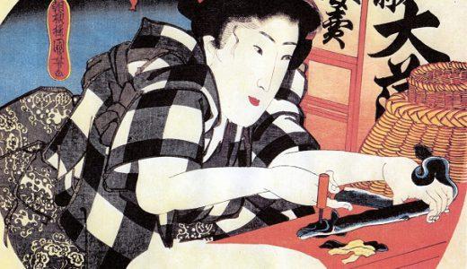なぜ土用の丑の日に鰻なの?関東と関西の鰻の価格差は3倍!? -SUSHI TIMES ORIGINALS-
