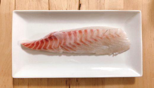 コスパ最強!コストコ鯛刺身を熟成してみた -SUSHI TIMES  ORIGINALS-